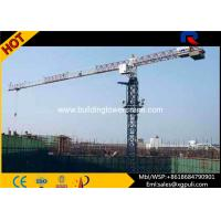 China Topless Types Of Tower Cranes With Tube Load Capacity 6T Schneider Electric Box wholesale