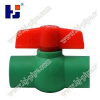 China Plastic pipe fittings PPR simple ball valve wholesale