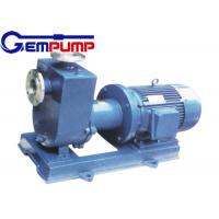 China ZCQ Self Priming Centrifugal Pump , Stainless steel self-priming magnetic pump wholesale