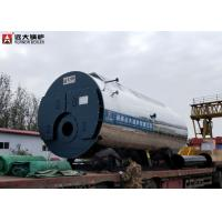 China WNS 1 Ton 2 Ton 4 Ton Oil Steam Boiler For Pharmaceutical Industry wholesale