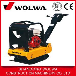 China manual road compactor mini compactor 135kg GNBH31 wholesale