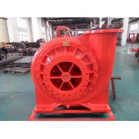 China 2400 M/H Fire Fighting Monitor Stainless Steel 316 Fifi System Marine Equipment wholesale