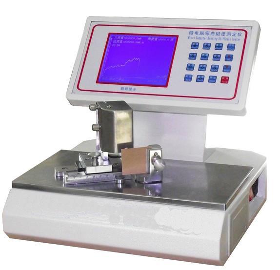 Packaging Test Instruments : Fold stiffness packaging testing instruments with curve