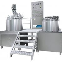 China 220V / 380V Body Lotion Making Machine Electrical Industrial Homogenizer/China cosmetic mixing equipment distributor wholesale
