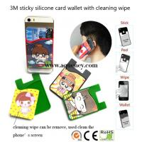 China New Hot White color silicone smart wallet screen cleaner with screen wiper wholesale
