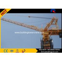 China Construction Site Small Luffing Jib Tower Crane Freestanding Height 50M wholesale