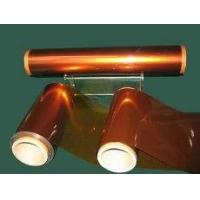 Buy cheap Flexible Copper Clad Laminate of PEN from wholesalers