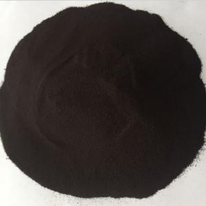 China Irrigation EDDHA Fe 6% Organic Iron Chelated Fertilizer Ortho-Ortho 4.8 wholesale