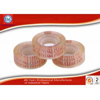 Buy cheap High Track Crystal Cello BOPP Stationery Tape Invisible Adhesive Clear from wholesalers