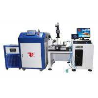 China Stainless Steel Teapot Fiber Laser Welding Machine For Jewelry , Yag Laser Automatic Welding Machine wholesale