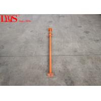 China Anti Crushing Durable Adjustable Steel Props , Adjustable Jack Post For Shores wholesale