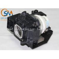 China NEC Projector Lamp NP17LP 60003127 60003127 NP17LP-UM for M300WS wholesale