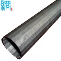 Buy cheap Stainless Steel Wedge Wire Slotted Sieve Screen from wholesalers