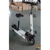 Quality 2016 fashion and high technology Carbon Fiber Folding 2 wheel Electric Scooter with 10.4Ah for sale