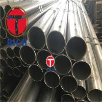 Buy cheap Precision Steel Hydraulic Cylinder Tube GB/T 24187 Cold Drawn For Evaporator from wholesalers