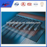 China DOUBLE ARROW High Quality Abrasion-resistant Steel Cord Conveyor Belt wholesale
