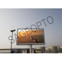 China P9 Outdoor LED Advertising Billboard IP67 Waterproof Front Maintenance LED Screens wholesale