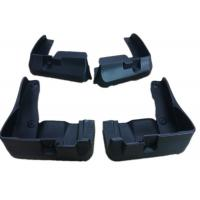 China Rubber Auto Mud Flaps of Car Body Replacement Parts for Subaru Legacy 2010- wholesale