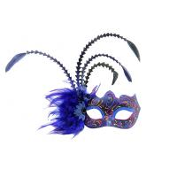 """China Mask with Macrame for Masquerade     8""""PF3144 wholesale"""
