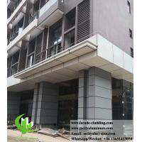 China Architectural Facade Aluminum Perforated Sheet For Cladding Or Ceiling wholesale