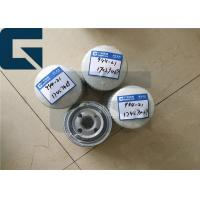 Buy cheap Volvo Excavator Spare Parts Hydraulic Fuel Filter 3831236 17457469 from wholesalers