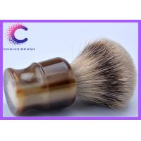 China Portable beauty Silvertip Badger Shaving Brushes for men business gifts wholesale