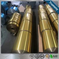 Buy cheap Epoxy Coating Aluminium Sheet Roll For Air Conditioner Marine Engineering from wholesalers