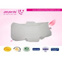 China Disposable High Grade Sanitary Napkin Ladies Use Pure Cotton Surface Type wholesale