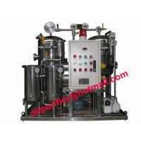 China High Temperature Coconut Oil Filter Machine, oil purifier, Vegetable Oil Treatment Plant,Cooking Oil Cleaning Machine wholesale