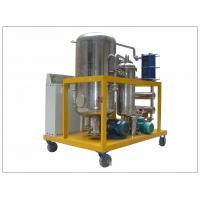Buy cheap COP-W Enclosed Weather Proof Vacuum UCO Purifier from wholesalers