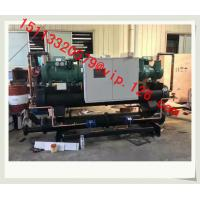 RS-L80WS Screw Chillers/Single Screw Compressor Chiller/ Water chiller industrial chiller capacity commercial chiller