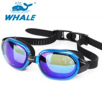 China Mirrored Swim Goggles Leakproof Swimming Goggles For Men / Women wholesale