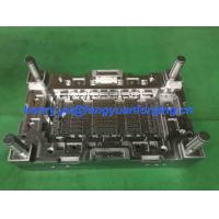 Quality Plastic Injection Mould Metal Forgings For Vehicle Industry , Household Appliances for sale