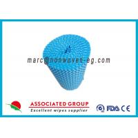 Buy cheap Biodegradable Multi Purpose Cleaning Wipes Disposable Mop Wipes from wholesalers