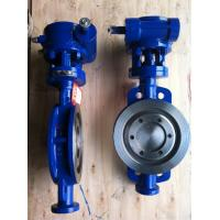 Quality Triple Offset Wafer Type Butterfly Valve Gear Operated With Metal Sealing for sale
