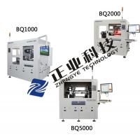 China Custom Double Side FPC Machine With Electromagnetic Film And Conductive Plastic wholesale