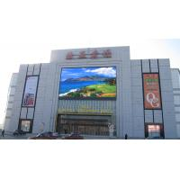 China Water Proof 8mm DIP LED Display 6000 cd / ㎡ , LED Full Color Outdoor Display VGA wholesale