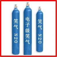 China wholesales 99.9%-99.999% Medical Nitrous Oxide N2O Gas Laughing Gas Price on sale