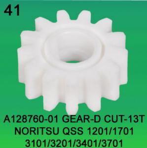 China A128760-01 GEAR D-CUT 13 TEETH FOR NORITSU qss1201,1701,3101,3201,3401,3701 minilab wholesale