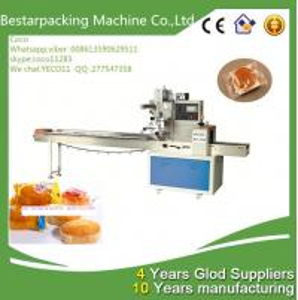 China rotary pillow type cake packaging machine wholesale