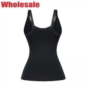 China NANBIN Postpartum Seamless Waist Trainer Vest Body Shaper XXL wholesale