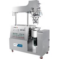 China High Shear Lotion Cream Vacuum Mixing Emulsifying Cosmetic Making Machine for Stovepipe Cream Body Lotion wholesale