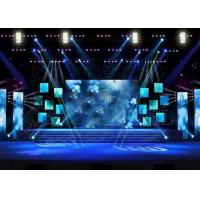 China Full Color P4.81 Outdoor Rental LED Display High Refresh Rate Wide Viewing Angle wholesale