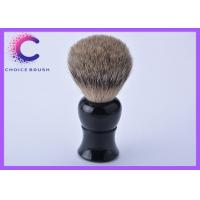 China Best badger shave brush classical shaving products with black handle wholesale