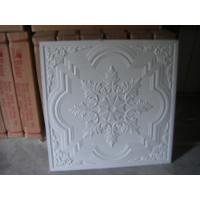 China Glass Fiber Reinforced Gypsum Ceiling Tile 595X595MM wholesale