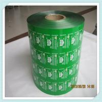 China Custom Printed Condom Packaging Film Roll Stock wholesale