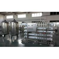China stainless steel drinking water treatment plant /Hotel, community, factory water supply system, direct drinking water wholesale