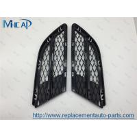 China Front Car Air Vent Covers And Grilles Cover 51117198901 51117198902 wholesale