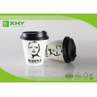 Quality Custom Logo Printed 7oz Single Wall Paper Cups with Lids For Coffee / Milk / Espresso for sale