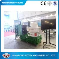 China Biomass Wood Press Pellet Mill Production Line with CE Certification wholesale